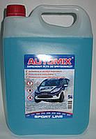 Жидкость для омывания стекол зимняя -20° Automix 5л (синий)