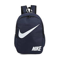 Рюкзак Nike темно-синий с белым логотипом