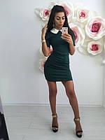 Женское модное короткое платье по фигуре с воротничком (2 цвета)