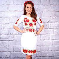 Вышитое женское платье Букет маков лимонного цвета