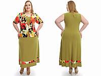 Элегантный расклешенный сарафан + яркий пиджак