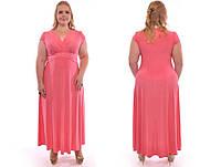 Элегантное длинное розовое платье в пол