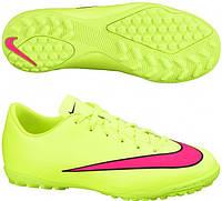 Детские сороконожки Nike JR Mercurial Victory V TF