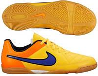 Детские футзалки Nike JR Tiempo Rio II IC