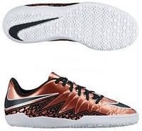 Детские футзалки Nike Hypervenom Phelon II IC