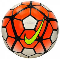 Детский футбольный мяч Nike Strike