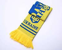 Шарфик зимний для болельщиков двусторонний Ukraine