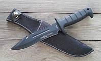 Тактический нож армейский Columbia 177А+Чехол