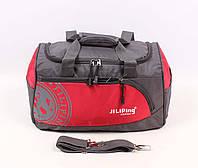 Вместительная дорожная сумка, цвет красный