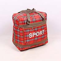 Красная дорожная сумка на колесиках