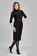 Нарядное платье костюм  из гипюра черное Ева размеры 42,44 ,46