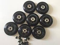 Колеса для роликовых коньков 8шт 80 х 24 мм с подшипниками и втулками черные