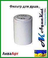 Картридж к фильтру для душа SF-02,SF-02G (магнит, кокосовый уголь,KDF,сульфат кальция, активированные керамиче