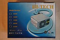 Блок питания для компьютера 650W Hi-Tech