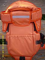 Кенгуру WOMAR Rain № 8 оранжевый