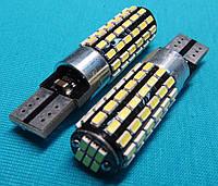 Светодиоды для автомобильных габаритов Т10 W5W 78 smd с обманкой