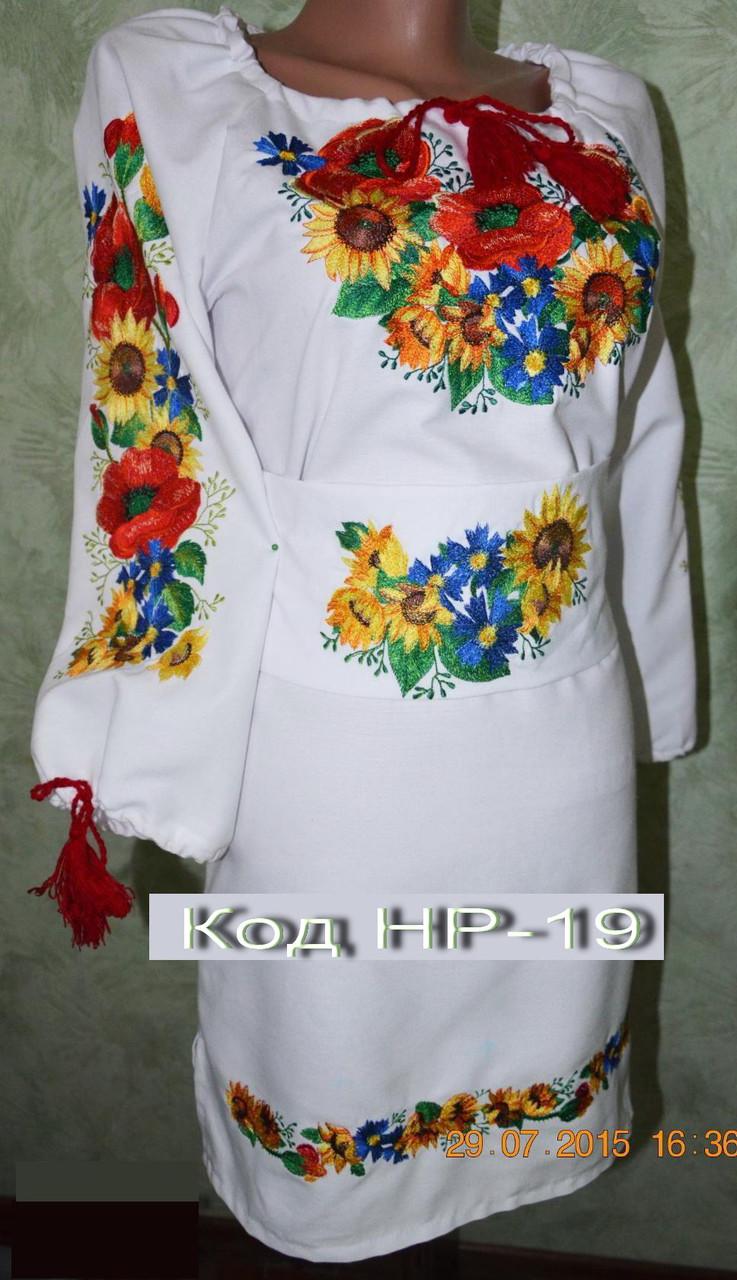 Вышивка женские платья 78