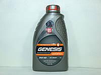 Масло моторное Лукойл Genesis 5W40 SN/СF 1л