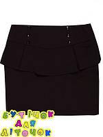 Школьная юбка карандаш с рюшкой