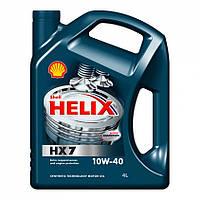 Shell Helix HX7 10W-40 4л