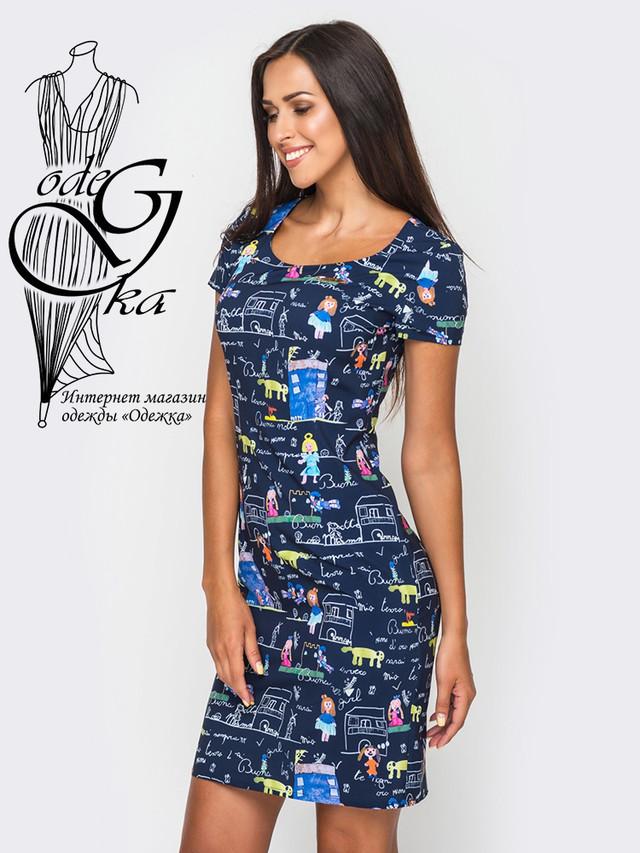 Фото Женского платья облегающего с коротким рукавом Лейла