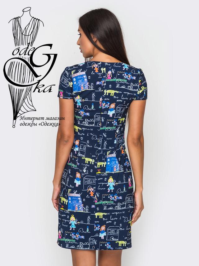 Фото-1 Женского платья облегающего с коротким рукавом Лейла