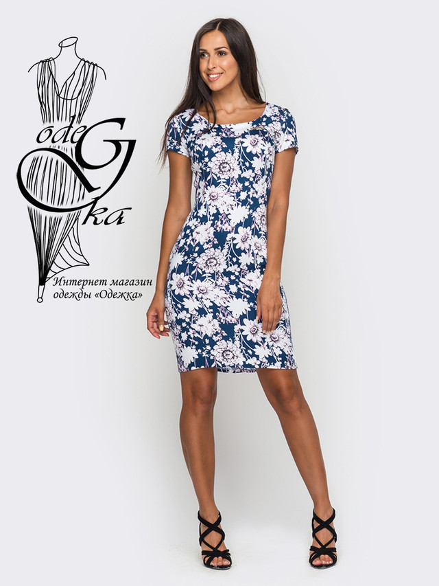 Подобные товары Женского платья облегающего с коротким рукавом Лейла