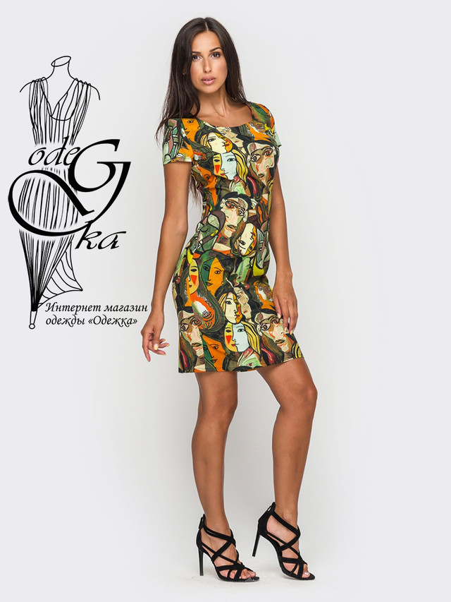 Подобные товары-1 Женского платья облегающего с коротким рукавом Лейла