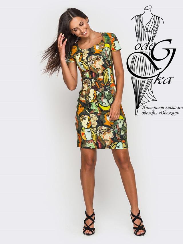 Фото-1 Женского платья облегающего с коротким рукавом Лейла-1