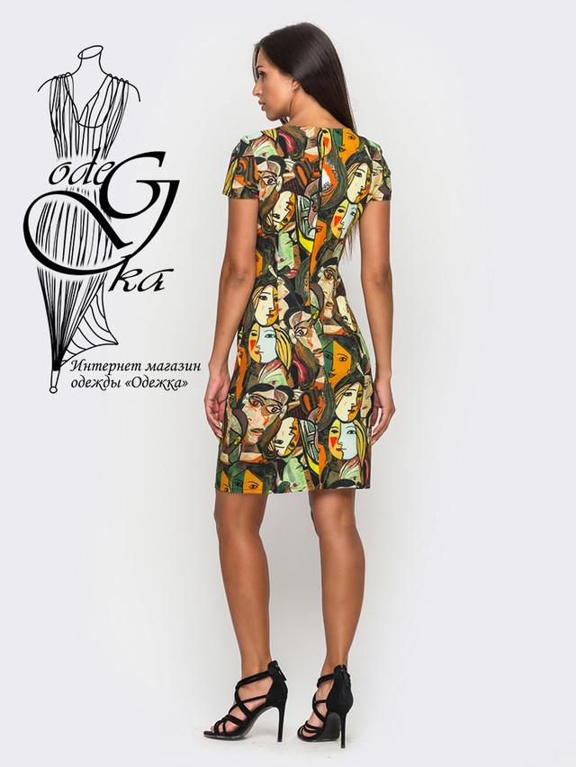 Фото-2 Женское платье облегающее с коротким рукавом Лейла-1