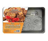 Набор для выпечки печень Мастер Кук