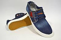 Кеды-мокасины джинсовые синие р 36-41
