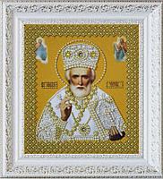 Набор для вышивания бисером «Икона святителя Николая Чудотворца (золото)»