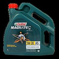 Castrol Magnatec 5w30 A5 4л