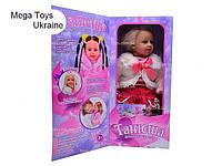 Подарочная интерактивная кукла Танюша