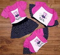 Платье синее с розовым балеро-обманкой для девочки со свинкой пепа