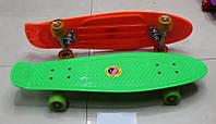 Скейт bt-ysb-0021 пластик.+ алюм.pu колеса 6цв.62*19см 1,90кг кор.ш.к./8/