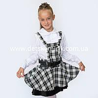 Сарафан школьный 2 в 1, сарафан и юбка  для девочек