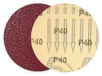 Круги шлифовальные на липучке (фибровые) P40 Klingspor