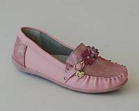Туфли мокасины для девочек р.33-36 с ортопедической стелькой из мягкой натуральной кожи розовые