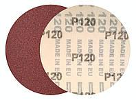 Круги шлифовальные на липучке (фибровые) P120 Klingspor
