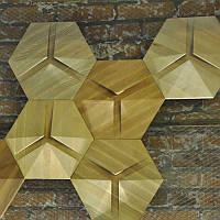 Стеновые деревянные 3D панели Optic hexagon