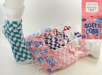Женские носки травка D- 06-03 Z. В упаковке 12 пар