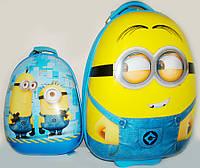 """Набор детский чемодан и рюкзак """"Миньон"""" 47*31*25,5 см"""
