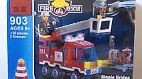 Конструктор Пожарная охрана 130 элементов