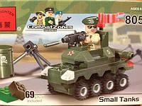 Конструктор Военный танк 69 элементов