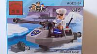 Конструктор Морской патруль 33 элементов