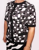Женская блуза большого размера с модным принтом