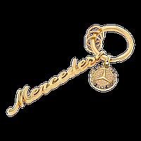 Женский брелок для ключей Mercedes-Benz Key ring, Women, Classic