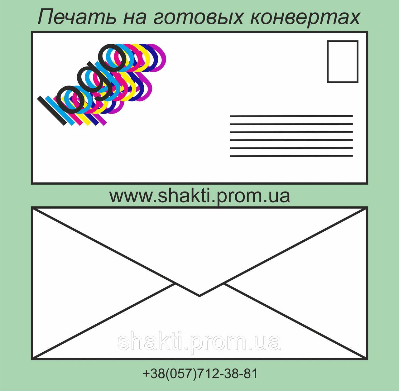 печать бланк с логотипом